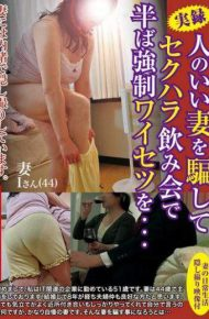 FUFU-084 The Cheated Wife Good People Drinking Session Sexual Harassment … The Middle Indecent Assault