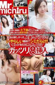 MIST-015 The Coming Out Sneak Frustration For My Husband To Ask Once You Have Your Wife To Prostrate To Yuku Town!the Sexual Advances Fried In A Cafe With A Glance Once If Tsurekome To Studio For The Time Being Pants Lonely Married Woman Really Is Mottled Obscene Tuned! !