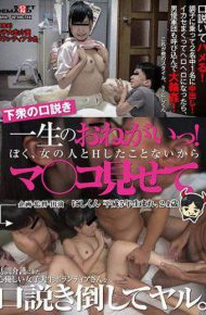 SDDE-517 The Crowd&#39s Hint Life&#39s On!I I Have Never Done H With A Woman So Please Show Me. Jun Killing A Volunteer Who Is Kind Hearted Female College Student Who Came To Visit Nursing Care.