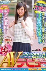 SDMU-196 The Cute Active College Student To The Idle Class I To Av Debut Pies Authenticity In Issue Magic Mirror!