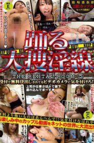 MCT-026 The Dancing Majutsu Line The Rental Room 5