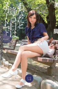 YST-18 The Day I Meet With You In The Skirt … Natsumi Go