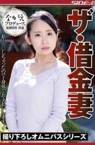 NSPS-783 The Debt Wife I So I Will Pay With The Body. Mizuki Hayakawa Kato Tsubaki Yui Misaki