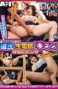 ATOM-362 The Dick Is A Null Null!Female Ejaculation!Amateur Couple Limited!Handman Quiz Time Shock While Calling Phone With Your Boyfriend