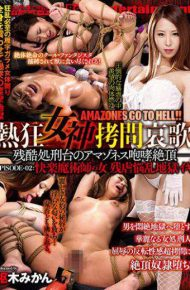 DAMZ-002 The Enthusiastic Goddess Torture Lament Song – Amazones Rouge Cum Of The Cruel Execution Platform – Episode – 02 The Woman Of The Pleasure Magician Cruel Troubles Hell Iki Kiki Mandarin