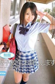 EKDV-222 The Girls' School Uniforms Lend You.