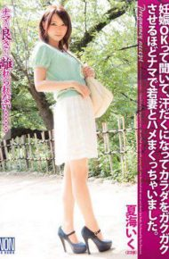 YSN-412 The Heard Of Pregnancy OK And I Would Roll Up Saddle And Wife In Raw Enough To Knock The Body In A Bath Of Sweat. Natsumi Go