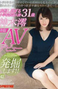 SGA-069 The Identity Of The Serious Teacher That The Elementary School Teacher Married Woman Sacred Tree Mio 31-year-old Av Debut 5th Grade Homeroom Too Paranoid Was A Frustration Lewd Wife With A Desire To Be Attacked! !42