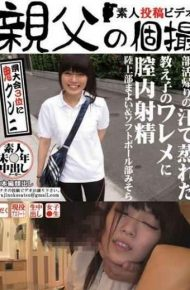 OYJ-017 The Intravaginal Ejaculation Land Part Crevices Of Student That Stuffy With Sweat Of The Club Way Back Lost &amp Softball Misora