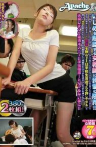 """AP-100 The Last Straw On The Female Teacher To Tolerate Bullying!!pretended Not To See Me Is To Have The Face Of Bullying At School!came To Apologize To Desperately After Tsumeyotsu To Be """" Do You Not Help Me Why"""" But I Will Not Allow Easy!"""