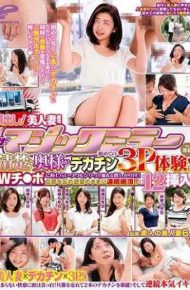 DVDMS-324 The Magic Mirror Came Out!Beautiful Wife's Limited Neat Wife Is The First Decacine 3P Experience Edition W Want To Embarrass At W Xi Po But Want A Juicy Overflowing Juice!Forget Your Husband And Continue To Culminate As Desire! !Total 12 Insertions! ! In Ikebukuro