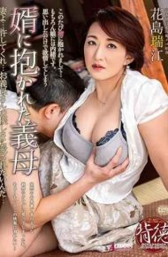 SPRD-1126 The Mother-in-law Held In Son-in-law Hanazono Mizue