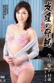 HTHD-134 The Mother Of A Friend – The Final Chapter – Keiko Imamiya