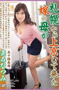 OFKU-082 The Mother Of Bride Who Came To Tokyo From Sapporo Natsumi Kanamori 51 Years Old