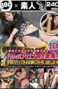 ULT-045 The Nampa Akan Likely Amateur That Town Go! The Arrest Such A Akan Daughter! Over Handcuffs Were I Have To Things H PART4