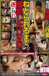 NKKD-083 The Other Day The Dvd That Shot Until The Ex-wife Who Got Divorced Was Taken Was Sent Vol 3 Sakura 29 Years Old