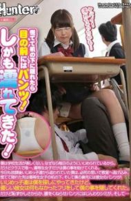 HUNTA-093 The Pants In Front Of The Eye After Hiding Under The Desk In A Hurry!and I've Been Wet! I'm Not Fun School Life.because It Because They Bullied On A Daily Basis.but Only In The Class Honor Student Girls Only Help Me That My