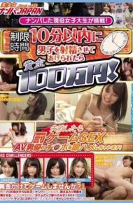 NNPJ-068 The Shipwrecked Active College Student&#039s Challenge!when You Are Raised And Allowed To Ejaculation The Male Within The Time Limit 10 Minutes Prize 1 Million Yen!the Failed Ji Port Of Punishment Game Sex Av Actor Once You Chai Immediately Hameshi!