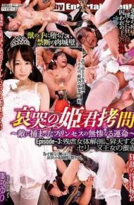 DAKH-003 The Sorrowful Princess Torture The Cruel Destiny Of The Princess Caught By The Enemy Episode-3 Princess Celine's Honey Bowl Ascended To Cruel Female Dissection Lily Shinomiya