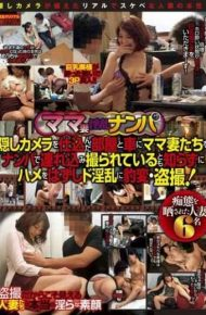 WA-247 The Sudden Change In Voyeur De Nasty Remove The Saddle Without Knowing To Have Taken Tsurekomi Pick-up Mom Wives In The Car And The Room Was Charged The Wife Horny Mom Reality Hidden Camera!