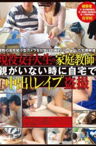 AVOP-051 The Voyeur Rape Cum At Home When No Parent Tutor Active College Student