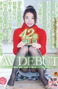 "SDNM-076 The Weekend Without A Nakamura The Only 42-year-old Av Debut Husband A 'disappointment To The Marriage' Cheating The ""embarrassed Smile"" ""adultery"""