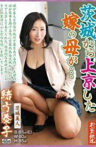 OFKU-094 The Wife's Mother Who Went To Tokyo From Ibaraki … Ibaraki Miyu Ogata Yasuko 48 Years Old
