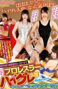 RCTD-148 The Women's Professional Wrestler Has Been Made A High Grade Human! What