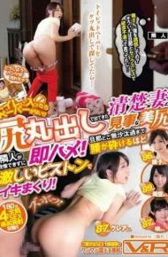 VRTM-182 There Is No Paper Once In The Toilet! !immediately Saddle In Stunning Nice Ass Of Neat Wife Came Out In The Buttocks Bare Intolerantly Neighbors!too Long Silence With The Husband Rolled Alive In About Violent Piston Breaking Hips!
