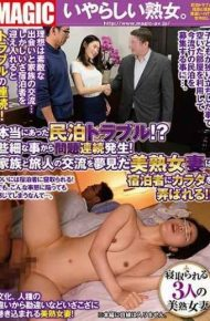 TEM-069 There Was A Really Nice-stay Trouble! Whatproblems Occur Continuously From Trivial Things!beautiful Girlfriend Who Dreamed Of Exchanging Family And Traveler Gets Tired Of The Guests To The Body! !