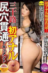 CESD-683 Thirty First Anal Through Hole Through Document Documentary Tomoka Aso