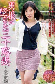 NACR-089 Thirty Wife Iori Tomino Fell To Phallic