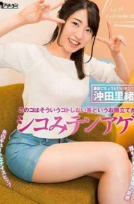 TMHP-091 This Course Is A Setting That Should Not Be Such A Thing Shigami Tenage Okita Rio