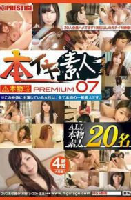IKV-007 This Iki Amateur Premium 07 Freshness Max.impulsive Shocking Visual Of The Overwhelming Volume