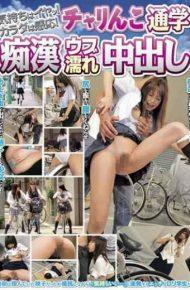 AT-098 This School Pervert Cum Wet Naive N Chari