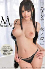 ONEZ-047 This Woman Superlative.Deluxe DX # 16 Mao