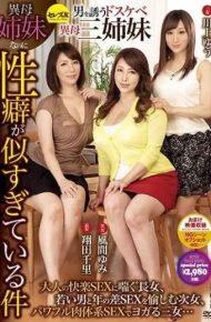 CESD-651 Though Heterosexual Sisters Are Too Similar In Propensity Yumi Kazama Yu Kawakami Yu Shokuda Chisato