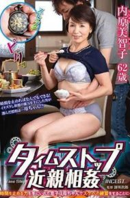 NEGO-02 Time Strike My Son Who Got The Power To Stop Incest Time Is To Practice Schedule With Mother … Michiko Uchihara