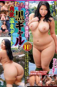 KATU-014 Tits!shaved!flasher!plump Black Gal And Carnal Onsen Dating