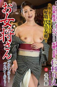 TKD-035 TKD-035 Your Landlady's Rie Nishina
