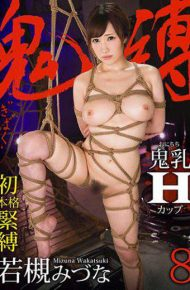 TKI-061 TKI-061 Devil 'Tsubuku' 8 Wakatsuki Mizena