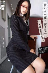 TMVI-039 TMVI-039 Can Not Say What You Want To Say I We Will Do This SNS.