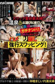 TNB-001 Tnb-0001 Voice Cliff Gachinanpa To The Public Couple Swap Lovers Married Couple Has Come To Play In The Hot Spring!husband And Wife Get Drunk To Have Gonzo Spy Forced Swapping!