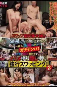 TNB-010 TNB-010 Hidden Shooting Strong Forced Swapping