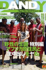 AVOP-062 To Do Aika Cum Kingdom And Special Edition Africa The Natives Of Wild