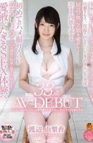 SDNM-081 To Karen A Healthy Married Much Invisible To Watanabe Yukaririka 33-year-old Av Debut 30's I'm Sure You Also Fall In Love