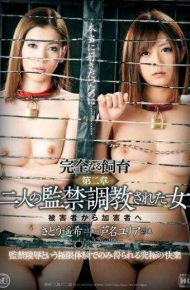 GMED-077 To Perpetrators Of A Woman Victim Was Confined Torture Of Two Human Breeding Second Chapter A Complete