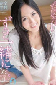 PSD-544 To Together Forever ….vol.06 Sayuki Hen