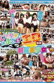 KAR-957 Tokyo Metropolitan Girls' School Shooting Prank Playfully Playful Erotic Video Unnecessary Erotic Playfully Unaware Of Men's Perspective Uniform Bishoujo Part.6