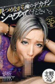 TOMN-072 TOMN-072 Arimura Chika Kisaki Ema Big Penis